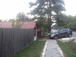 Teren Snagov Sat Complex Astoria